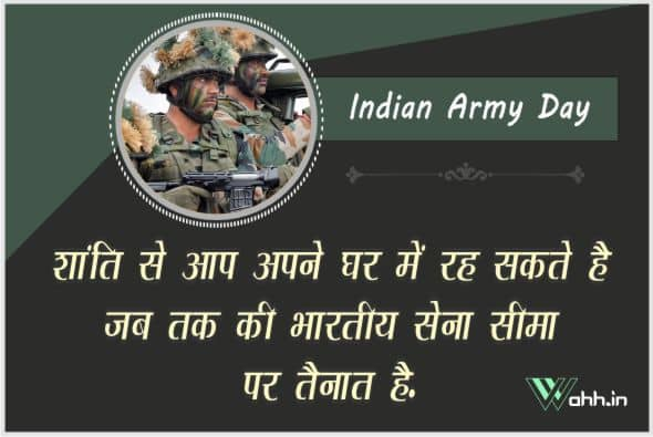 Indian Army Day  Quotes With Images