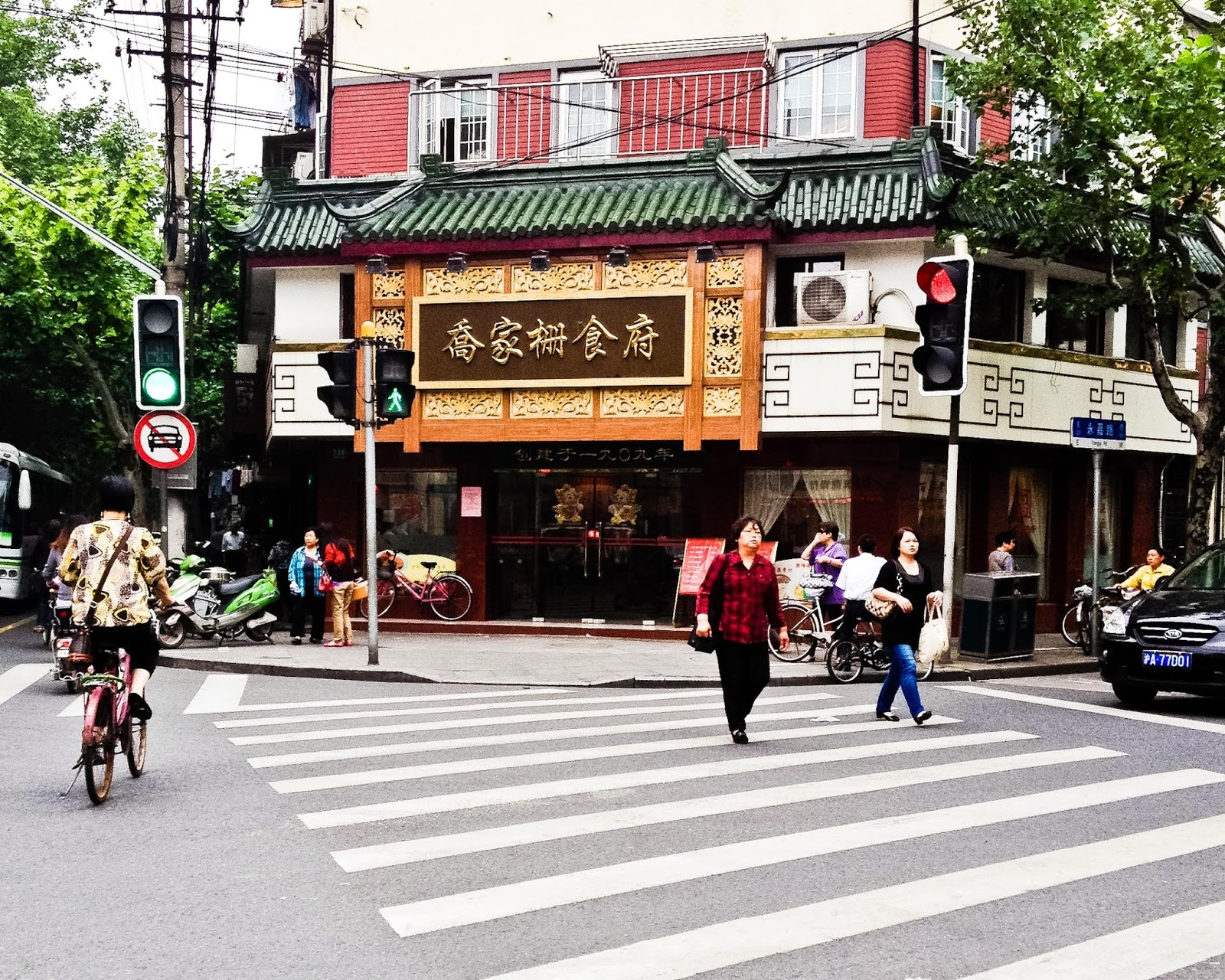 Restaurant Xinjiang Paris