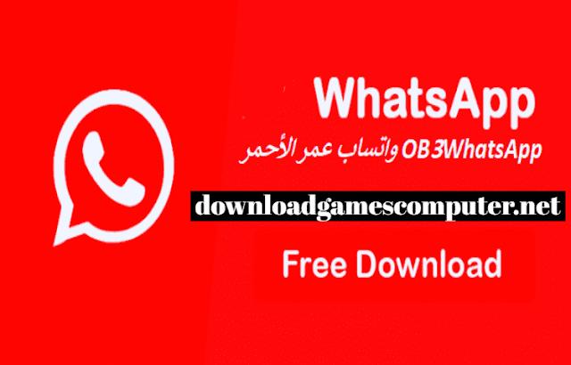 واتس اب عمر الاحمر OB3WhatsApp الاصدار الجديد