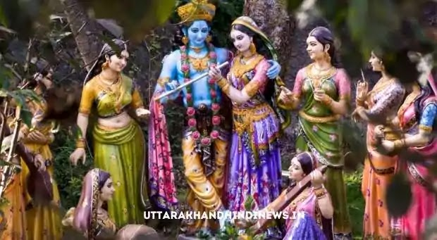 Shri Krishna Janmashtami 2021:  मकर, कुंभ, धनु, मिथुन, तुला राशि वाले जन्माष्टमी पर करें ये उपाय