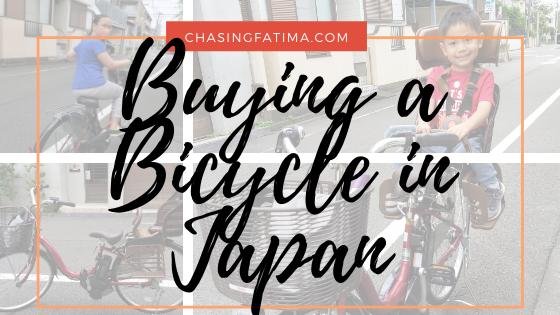 Buying a bicycle in Japan - Mamachari