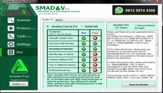 Smadav Pro تحميل مجاني