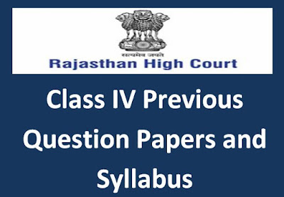 Rajasthan High Court Group D Previous Question Papers 2018 | Driver & Class IV