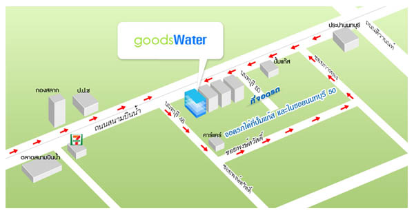 http://www.goodswater.com/water-filter-contact.php