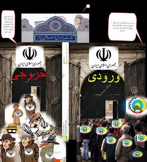 اعضای کمیتهای خارج کشوری حزب دموکرات کردستان ایران به روایت تصویر