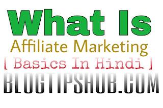 Affiliate marketing programme basics hindi mein