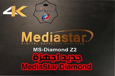 جديد الموقع الرسمي MediaStar
