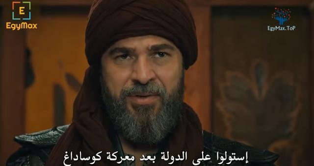قيامة ارطغرل المسلسل التركي الجزء الخامس والاخير أرطغرل