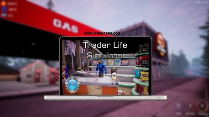 تحميل لعبة Trader Life Simulator للاندرويد  تحميل لعبة Trader Life Simulator للاندرويد تحميل لعبة Trader Life Simulator للجوال تحميل لعبة Trader Life Simulator للاندرويد من ميديا فاير تحميل لعبة Trader Life Simulator مجانا تحميل Trader Life Simulator للاندرويد تحميل لعبة trader Life Simulator من ميديا فاير تحميل لعبة محاكي السوبر ماركت تحميل لعبة Trader Life Simulator للكمبيوتر