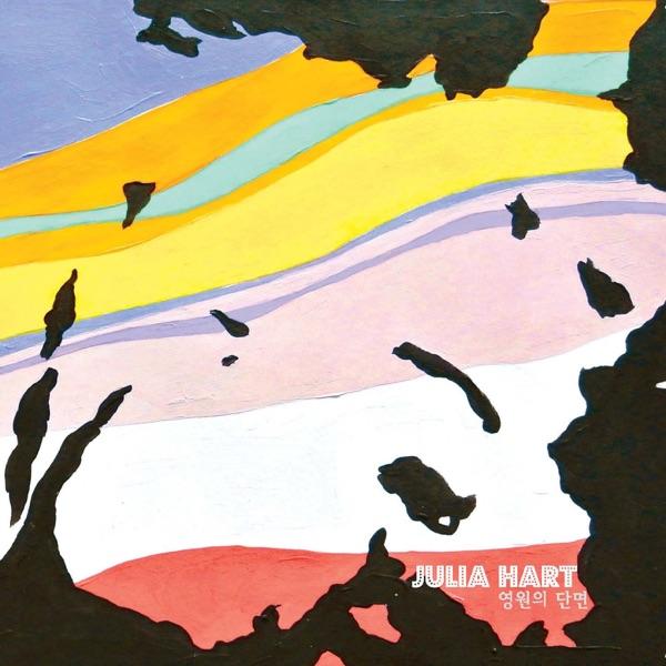 Julia Hart – 영원의 단면 Slice of Eternity (Deluxe Edition)