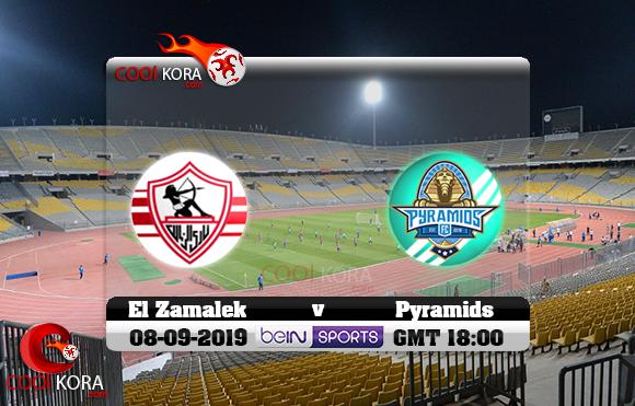 مشاهدة مباراة الزمالك وبيراميدز اليوم 8-9-2019 في نهائي كأس مصر