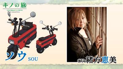 Megumi Ogata será la voz de la scooter Sou.