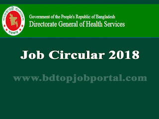 Directorate General of Health Services Job Circular 2018