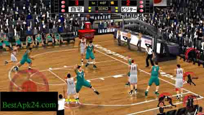 Slam Dunk: INTERHIGH EDITION v1.0.1 Download bestapk24 2
