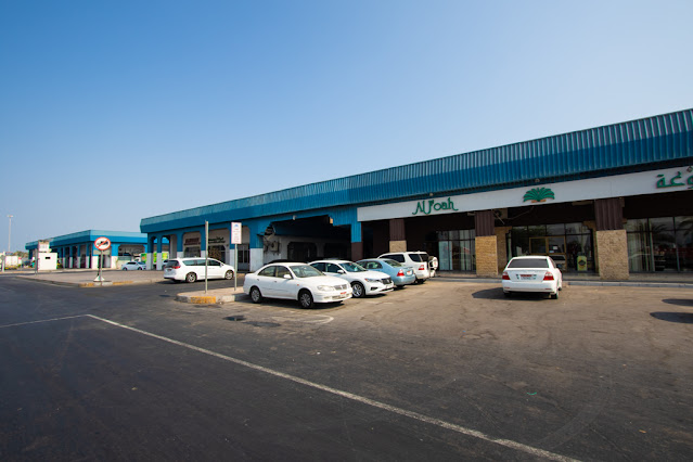 Mercato Abu Dhabi