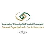 """التأمينات الاجتماعية"""" تعلن تمديد دعم العاملين السعوديين في منشآت القطاع الخاص"""