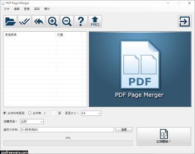 PDF Page Merger