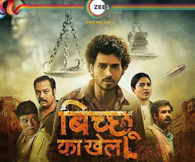 Bicchoo Ka Khel ALT Balaji & Zee5 Web series