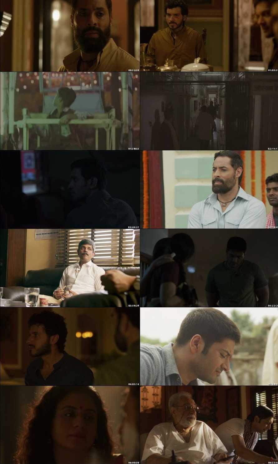 Mirzapur 2018 Screenshot