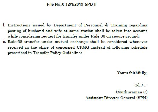 Clarification-1st on transfer policy