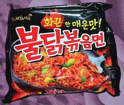 Mie Impor Korea Samyang Hot Chicken Ramen yang Menggugah Selera