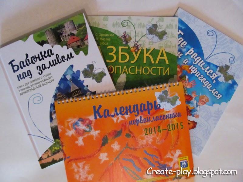 подарок первоклассникам от Губернатора Ленинградской области