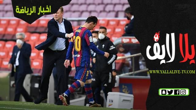 برشلونة قد يخسر ليونيل ميسي