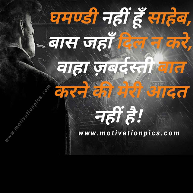 Motivational Quotes In Hindi_www.motivationpics.com
