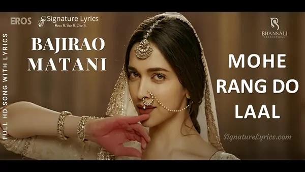 Mohe Rang Do Laal Lyrics - Shreya Ghoshal   Bajirao Mastani