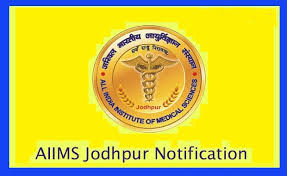 Residents Post aiims jodhpur recruitment 2018,  aiims jodhpur stenographer recruitment 2019,  aiims jodhpur registration,  aiims jodhpur online registration, aiims jodhpur pharmacist recruitment 2019,  aiims jodhpur ldc admit card,  aiims jodhpur ldc recruitment 2018, aiims jodhpur admit card,
