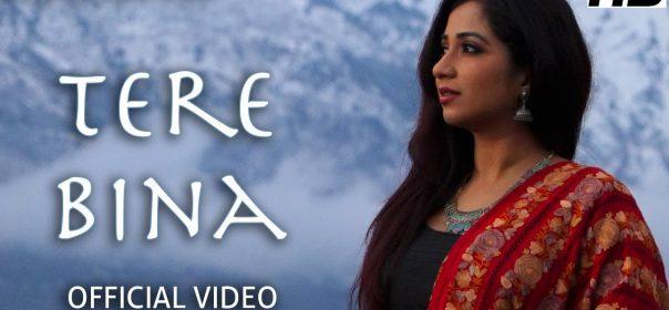 Tere Bina Lyrics