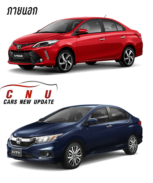 CARS NEW UPDATE ...