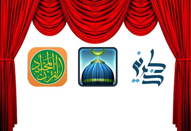 اقوي 3 تطبيقات اسلامية للاندرويد لعام 2020