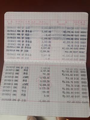 十一长假后第一天陈敬坤、裴莉和周维林就公开信事宜到合肥市总工会 强调工人权利需要工会履行法定职责 帮工人维权