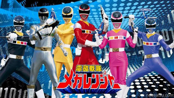 Denji Sentai Megaranger Batch Subtitle Indonesia