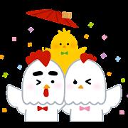 紙吹雪とニワトリの家族のイラスト(酉年・干支)