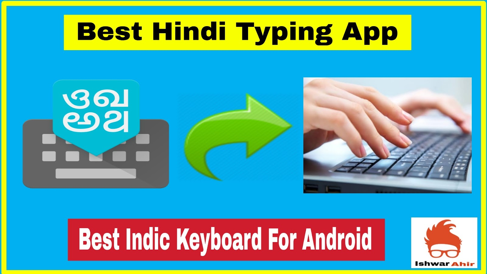 Best Hindi Typing App for Android