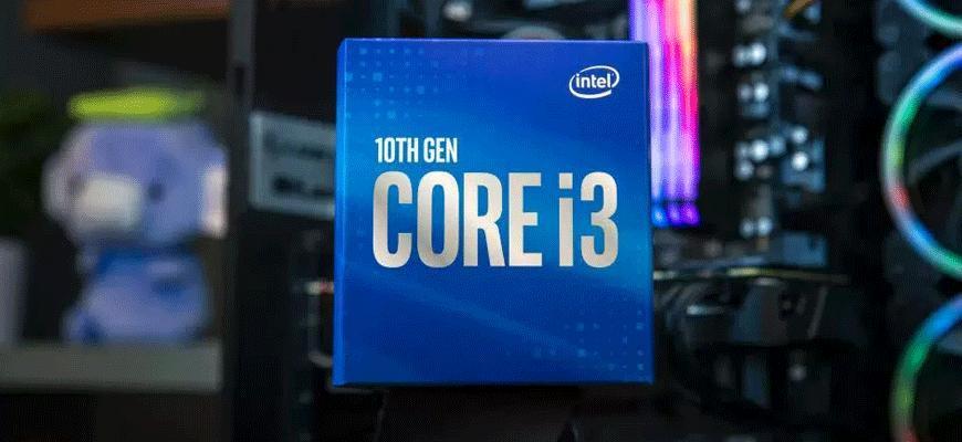 Intel i3 processor new