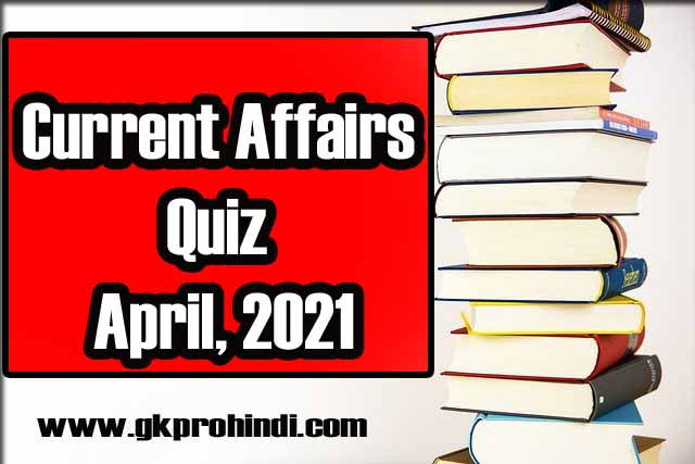 insight ias current affairs gk pro hindi