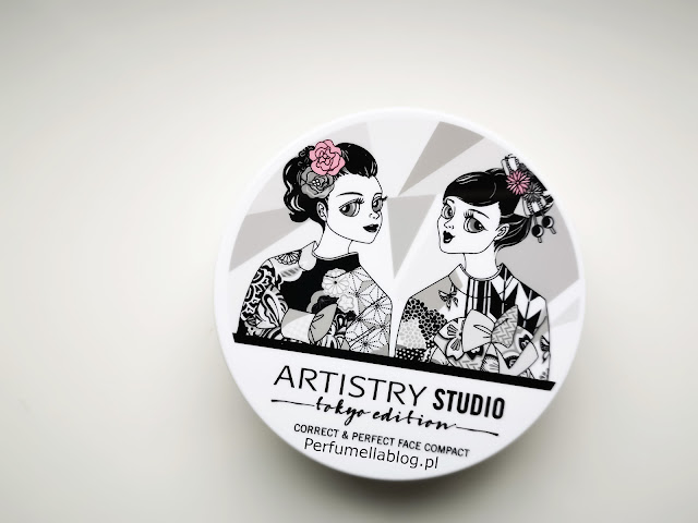 artistry studio shibuya light opinie