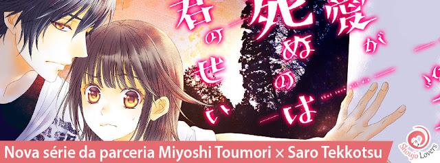 Nova série da parceria Miyoshi Toumori x Saro Tekkotsu
