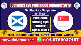 Sin vs Sco 1st T20 Today Match Prediction T20 World Cup Qualifier