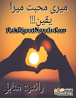 Meri Mohabbat Mera Yaqeen (Complete Novel) By Manahil