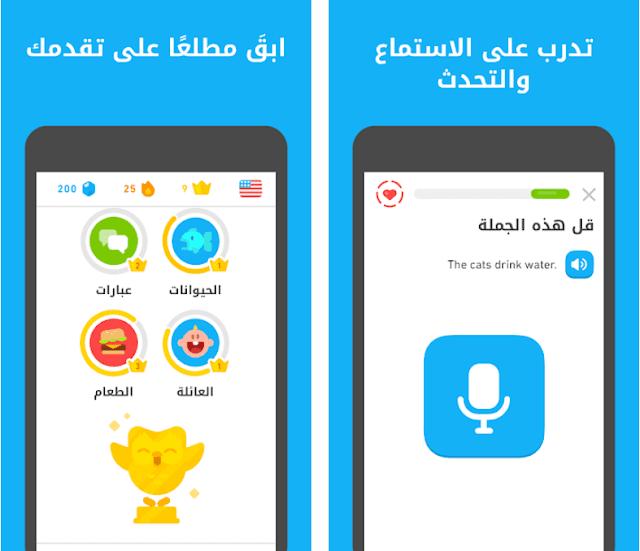 تعلم اللغة الانجليزية بالعربية بالصوت والصورة