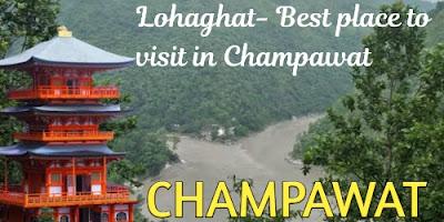 लोहाघाट - BEST PLACE TO VISIT IN CHAMPAWAT