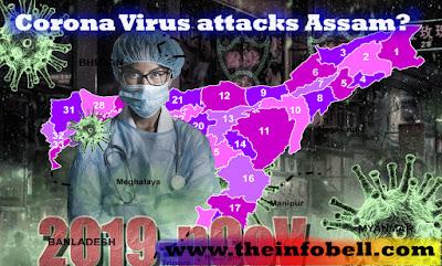 Corona virus in Assam , Corona virus Assam news , Corona virus Assam