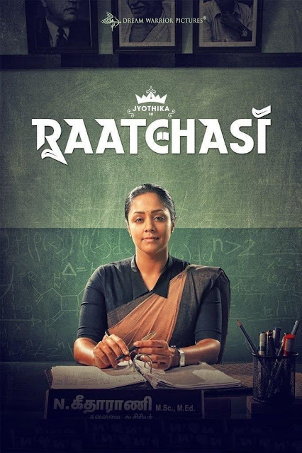 Raatchasi, Filem, Movie, Raatchasi Movie, Filem Tamil Raatchasi, Tamil Movie Raatchasi, Sinopsis Filem Tamil Raatchasi, Jyothika Dalam Filem Tamil Raatchasi, Senarai Pelakon Filem Raatchasi, Jyothika, Hareesh Peradi, Sathyan, Aruldoss, Jyothika New Movie, Tamil Movie 2019,