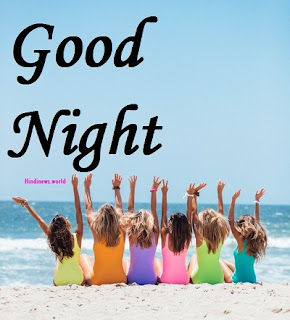 good night wishes to friend of girl