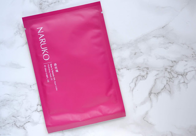 Naruko Rose and Botanic HA Aqua Cubic Hydrating Mask EX