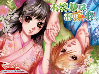 Ojou-sama wa Oyome-sama de Megumi Hazuki